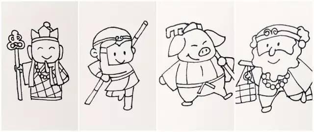【手繪簡筆畫教程】唐僧師徒簡筆畫
