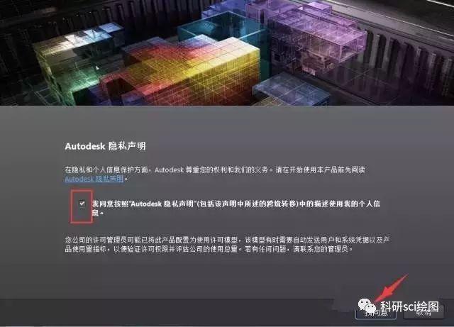 【软件资源】autocad 2013软件安装教程——附下载地址图片