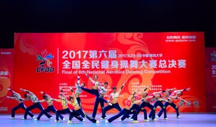 赛事汇|全国全民健身操舞大赛第二日 各路高手