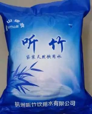 【荐读】袋装水品牌盘点!一篇文章就能了解全部袋装水