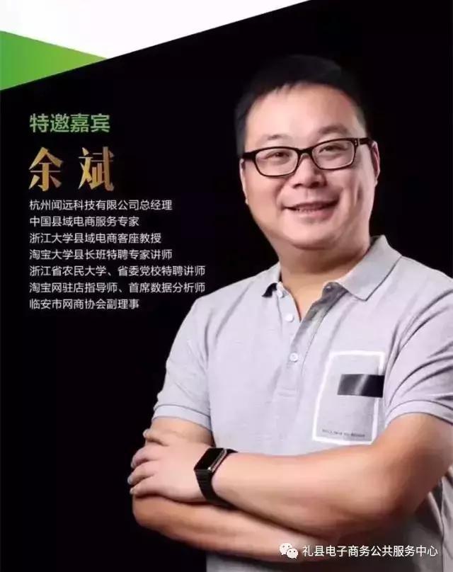 礼县城区人口达到_礼县地图