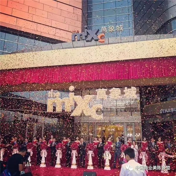 开业美陈:上海万象城网红开业