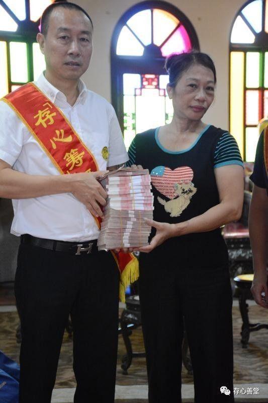 【鸣谢启事】潮汕著名笑星林俊龙先生因病谢世,善款爱心传递