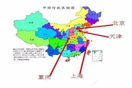 「直轄市重慶」的圖片搜尋結果