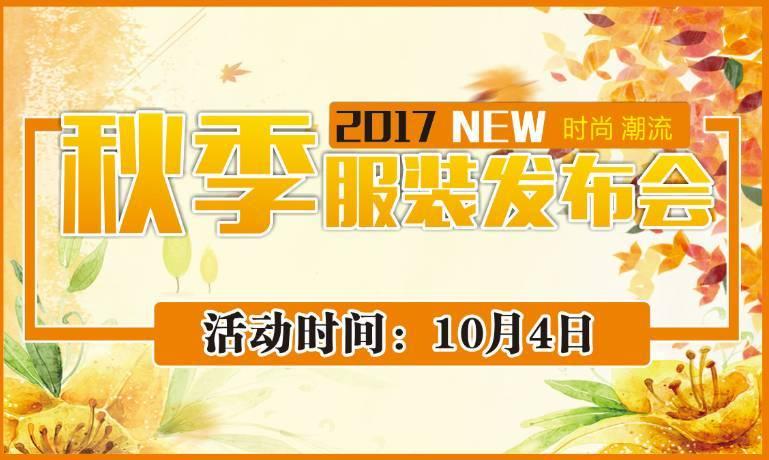 【欢度国庆节 畅想中国梦】这个假期嗨起来嗨起来
