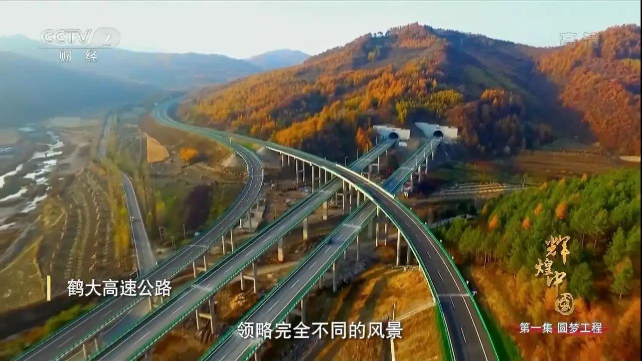 鹤大高速公路,春天秋天完全不同的风景.