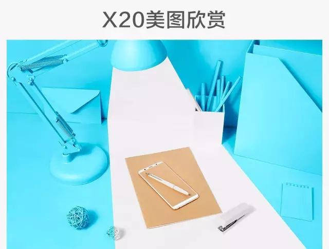 vivo x20国庆活动海报手绘