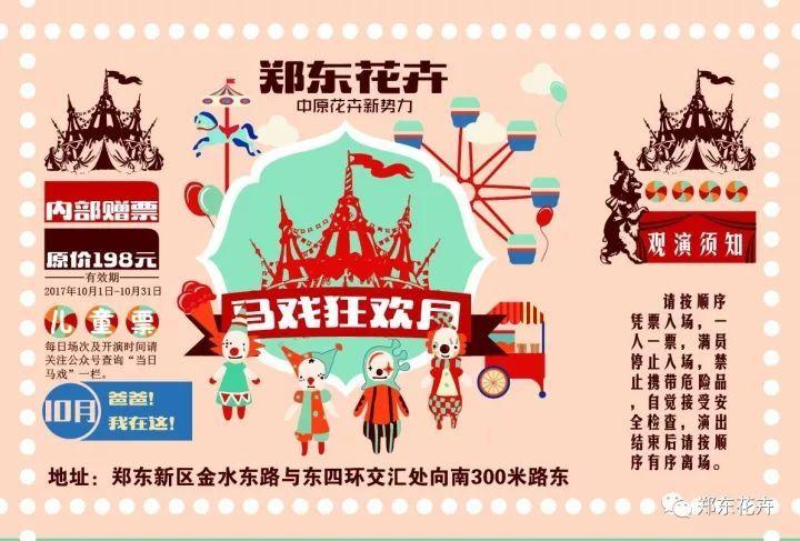 国庆海报手绘学校