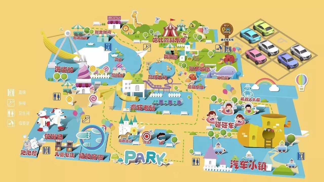超级儿童乐园手绘图