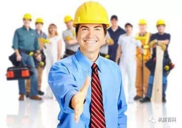 电工可以考电气工程师吗图片