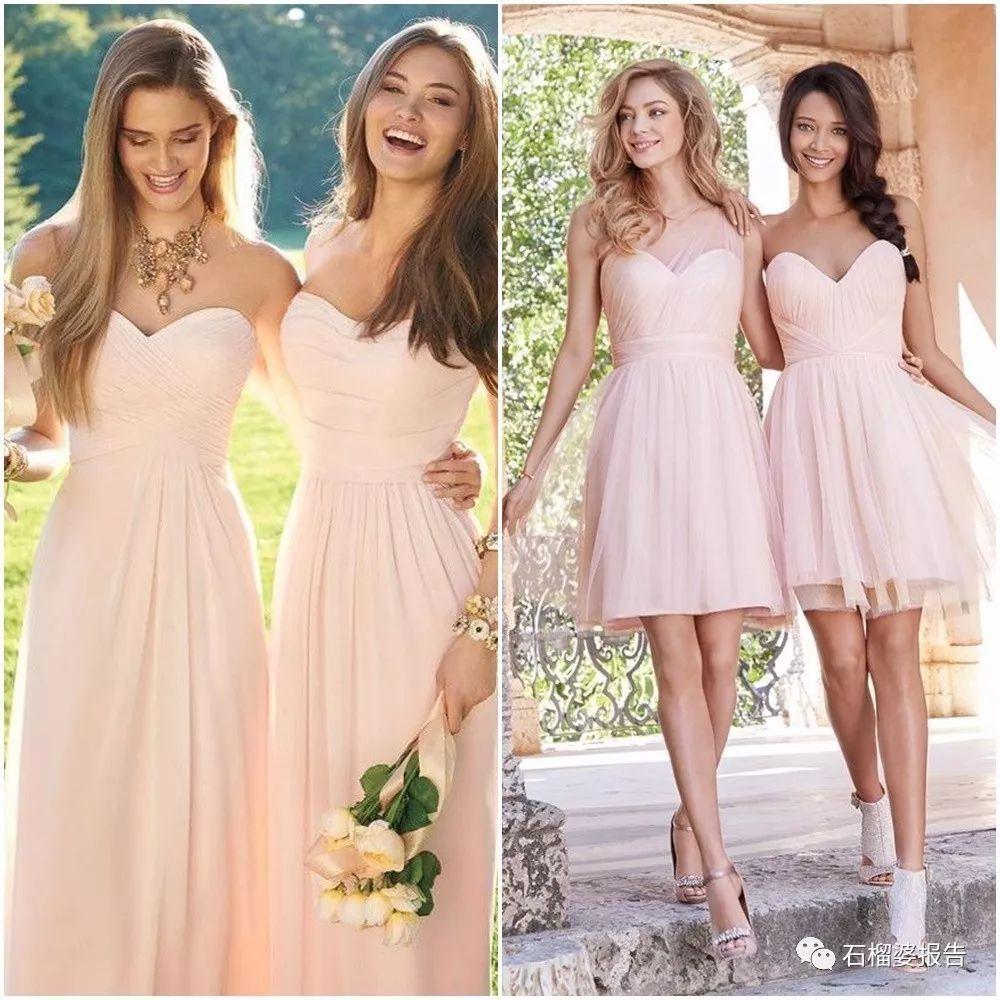 参加婚礼能穿白色么_参加婚礼这么穿,漂亮大方不会太抢眼