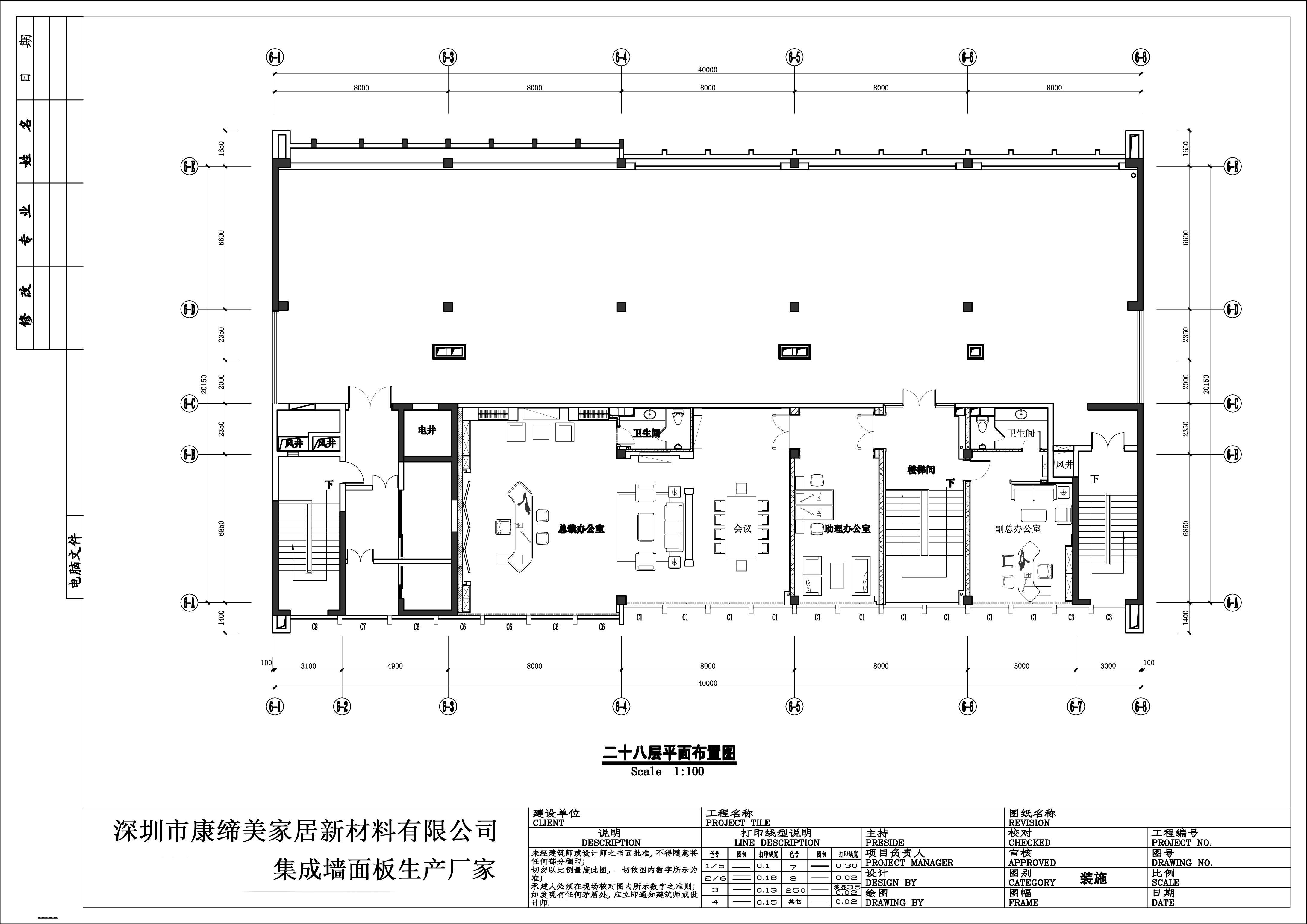 办公室cad平面设计图