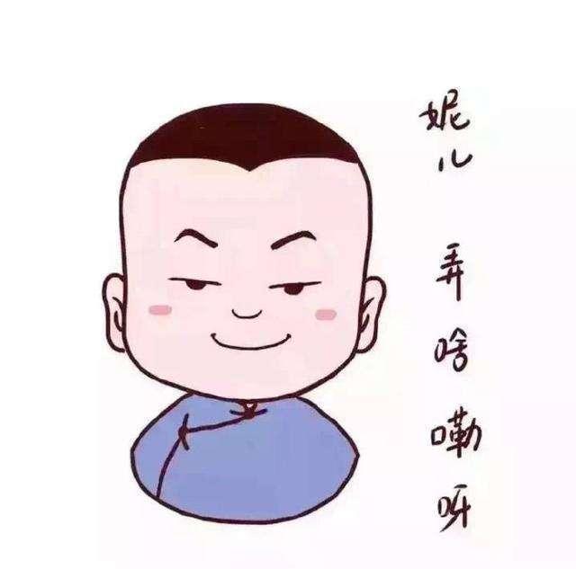 巧合的是,孙越也是捧哏.在德云社中与岳云鹏搭档.图片