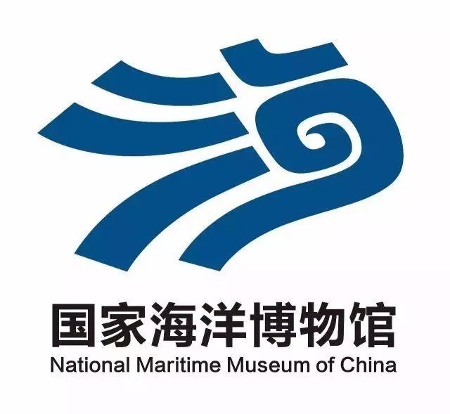 国家海洋博物馆logo征集投票评选