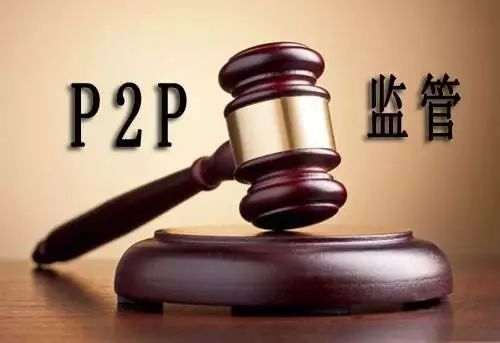 <b>中国互金协会发布P2P平台电子合同规范(全文)</b>