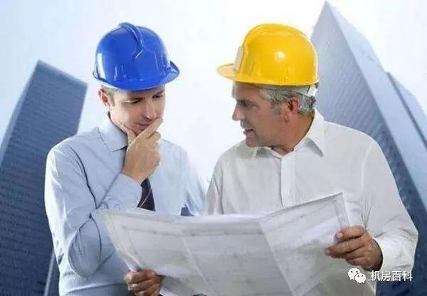 电工和电气有什么区别图片