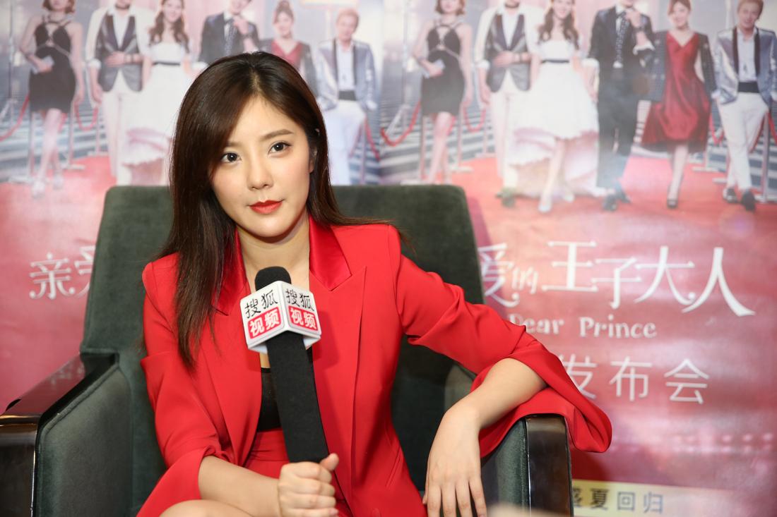 """赵奕欢这么评价苏远晴:定位这个角色为""""婊出新天际的一线女星。"""""""