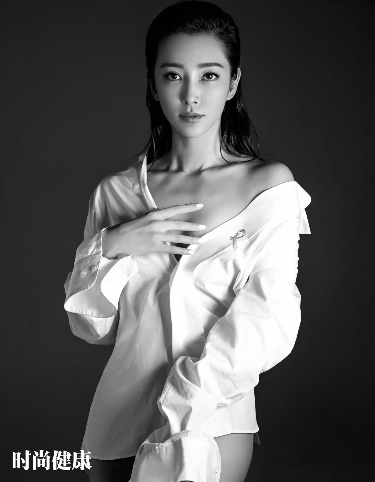 时尚健康(杨幂陶虹李艾粉红丝带运动)2011.10_孔夫子旧书网