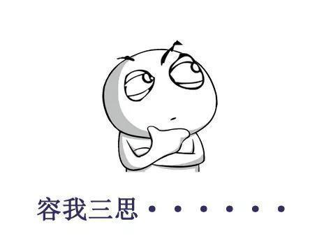 动漫 简笔画 卡通 漫画 手绘 头像 线稿 464_361
