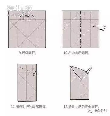折纸心形盒子图解 爱心盒子的折法教程