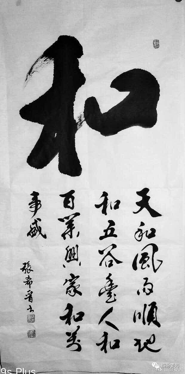 文化 正文  《一带一路文化先行共筑中国梦》,《庆祝中国共产党成立九
