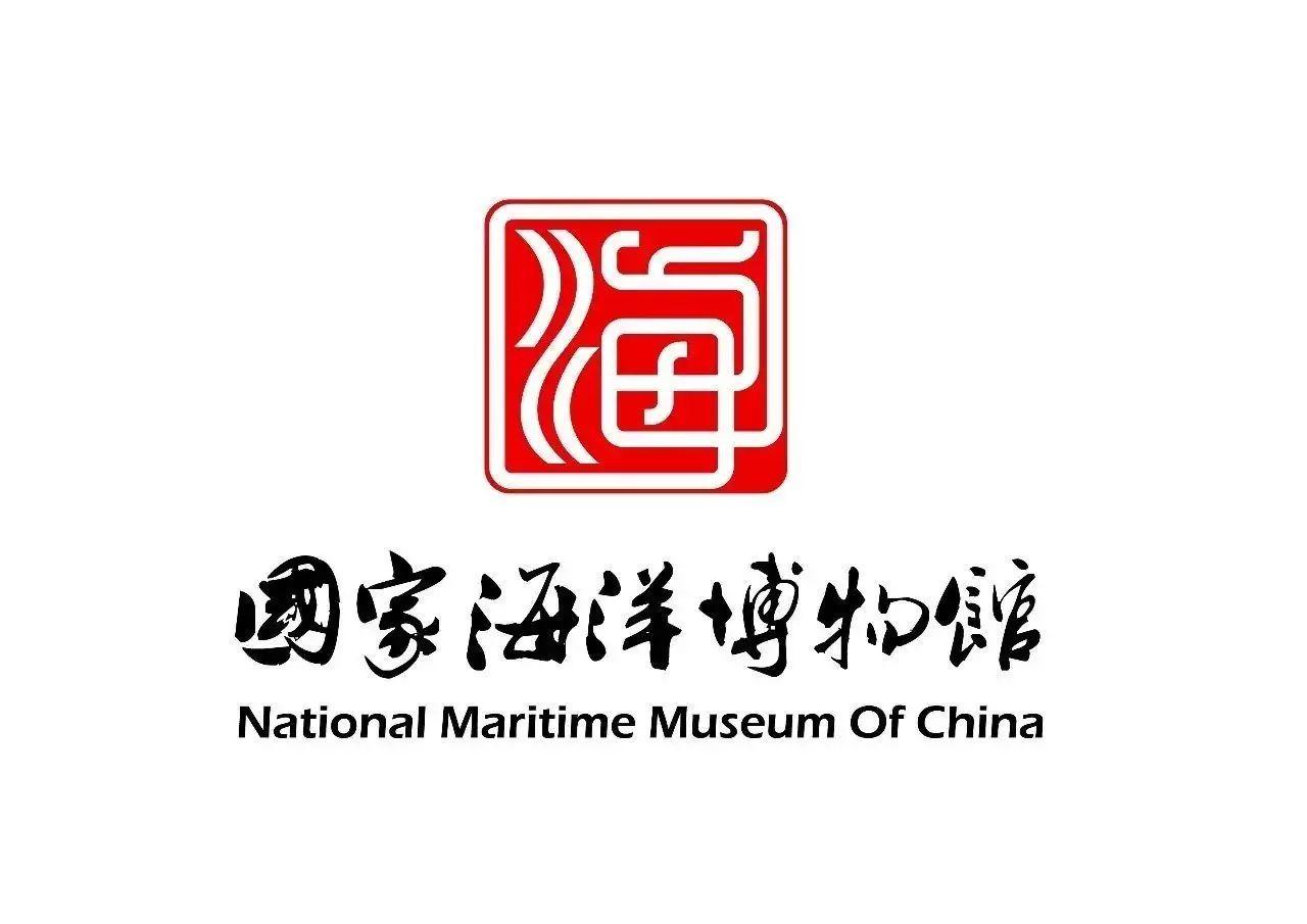 作品阐释:   标识以中国玉玺的篆体字作为国家海洋博物馆标志造型的设计元素.