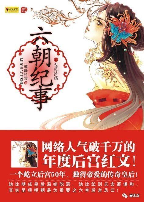 汤唯大明皇妃首部古装剧出演 男主角网传是朱亚文?