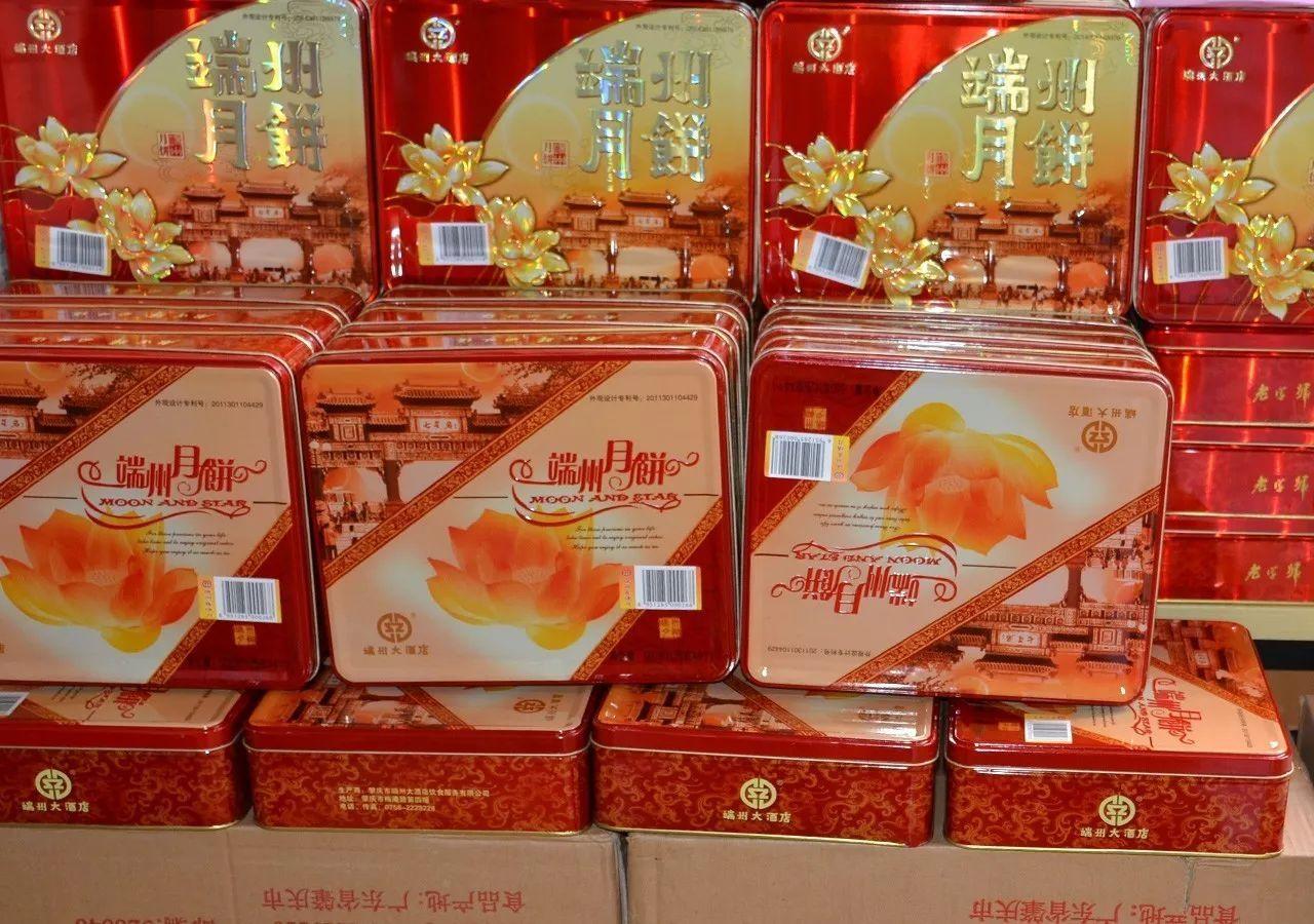 本次活动以中秋特卖会为主题,特意为中秋佳节精选茶叶,月饼,水果,坚果图片