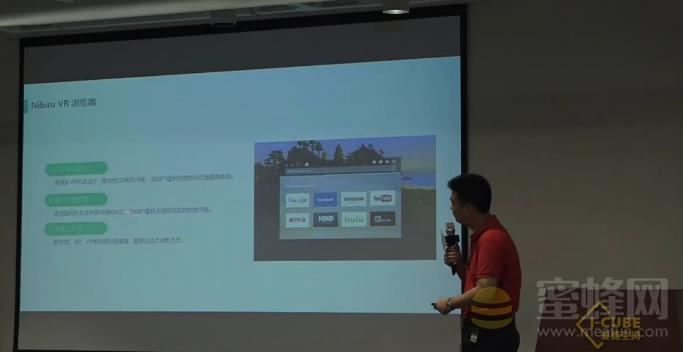 Nibiru 曹峻玮:移动VR内容开发有这三个细节问题需要注意