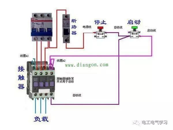 交流接触器按钮接线图解释