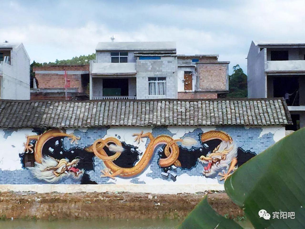 除了稻田画 大陆村处处是风景 步步生乐趣 艺术墙绘 诺大的墙面上, 一
