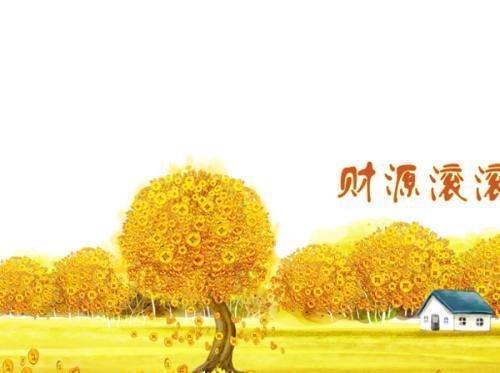 10月财神附体,有贵人撑腰,,偏财运旺盛,横财大旺,钱财滚滚来的生肖 搜狐星座 搜狐网