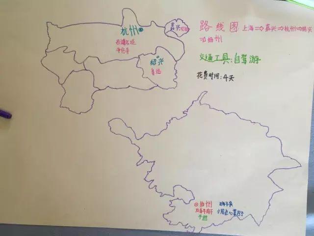 旅行路线图 手绘 路程