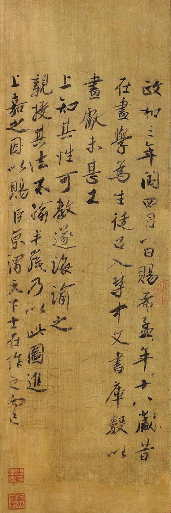 读书首发桑农:千里江山图中的历史密码