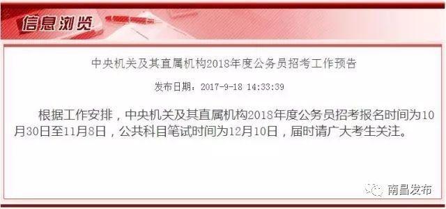 """021年5月26日上海酒吧招聘骗局海南警方分析""""""""黄毒案六年夜病因2"""