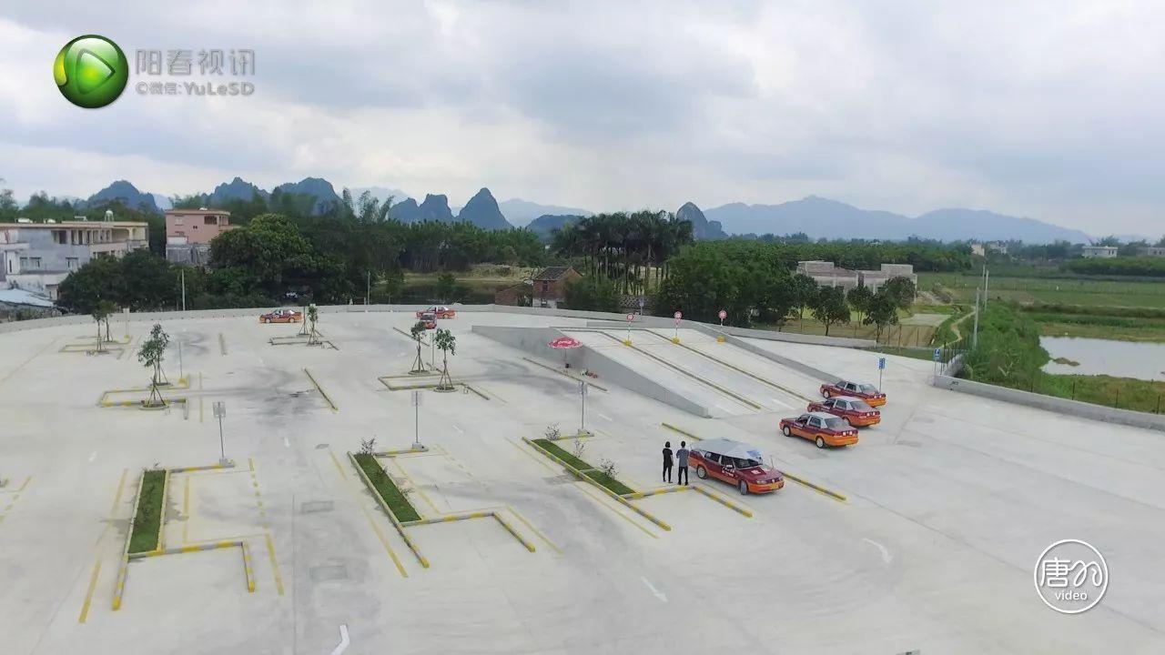 阳春首家模拟阳江考场1 1比例训练场建于广阳驾校图片