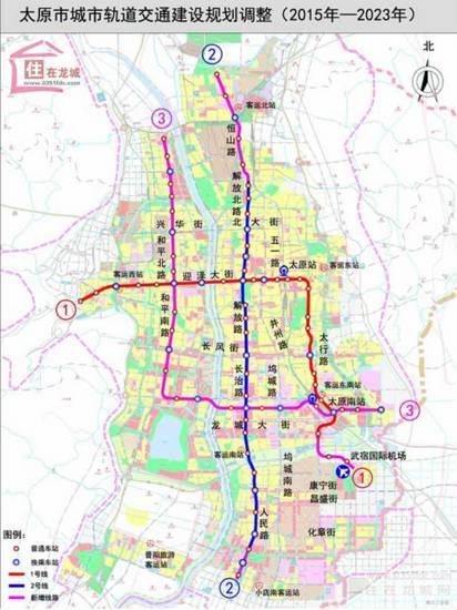 太原市轨道交通规划示意图