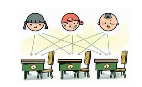 动漫 卡通 漫画 设计 矢量 矢量图 素材 头像 459_282