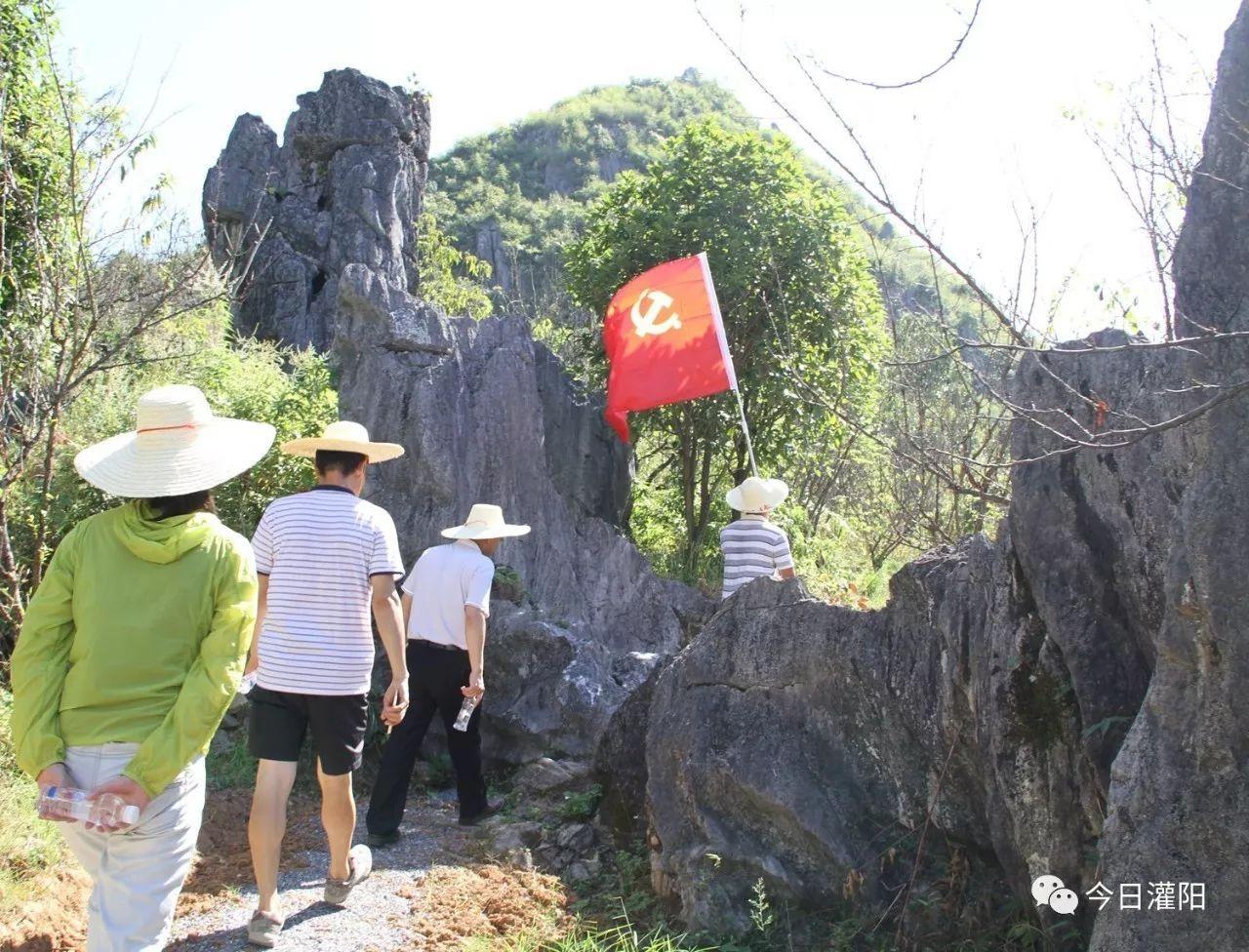 沿着红军走过的路继续前行——县委宣传部开展红色现场教学活动 - wmj69888 - wmj69888的博客