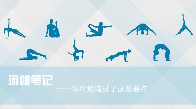 瑜伽笔记 | 桥式 体式精讲