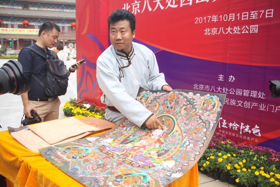 西山显魅力 文化育和谐 第四届西山八大处文化节10月1日开幕