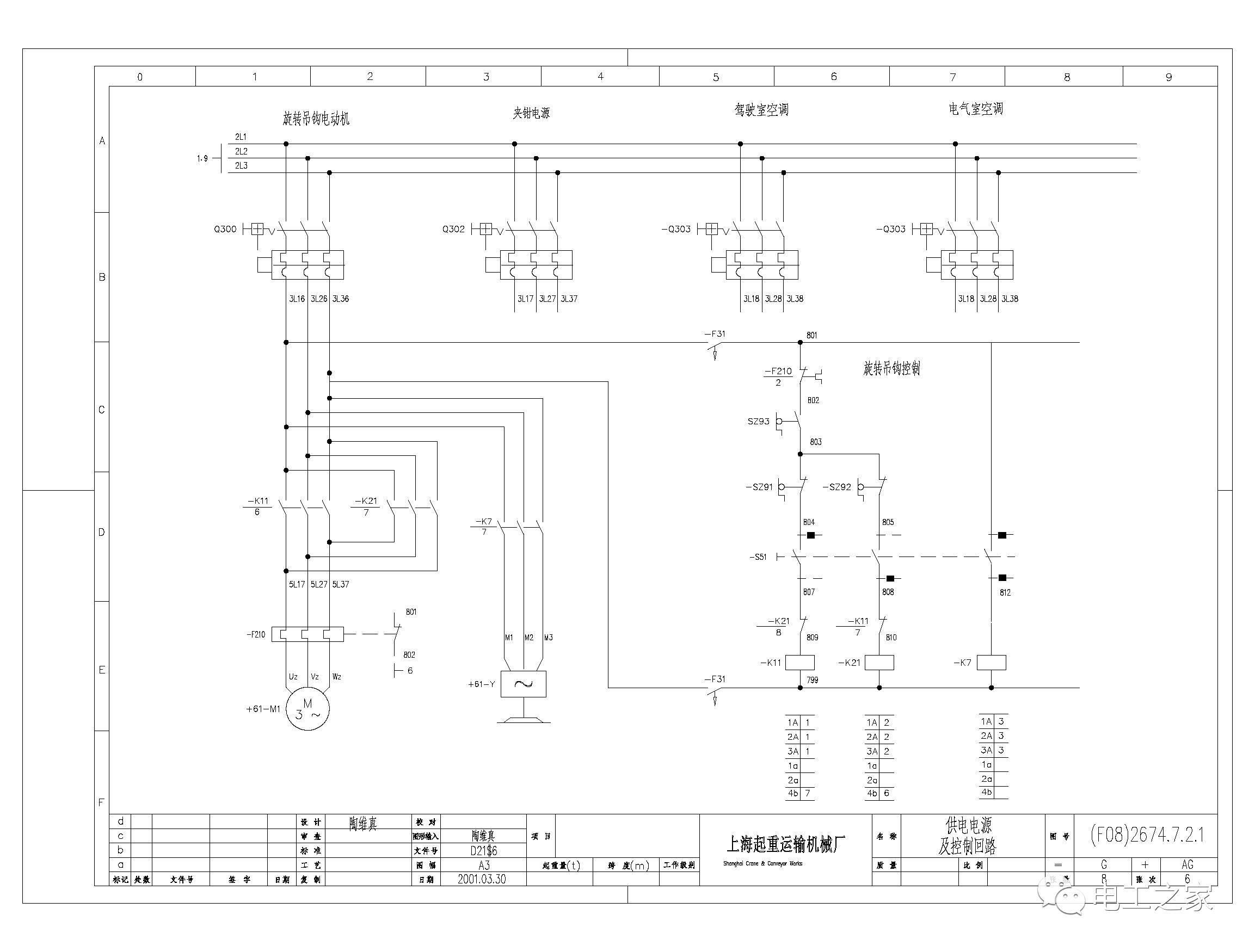 有需要了解天车遥控器接线图的请看这里:;需要10t/20t天车图纸的请