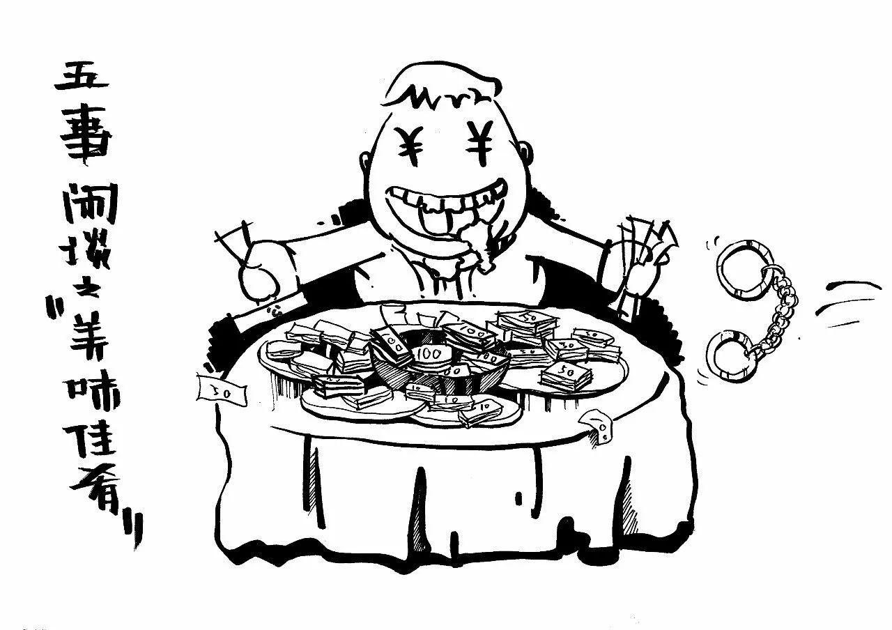 教育 正文  漫画类优秀作品选登 《清风视力表》 作者丨常诚 田丽芬
