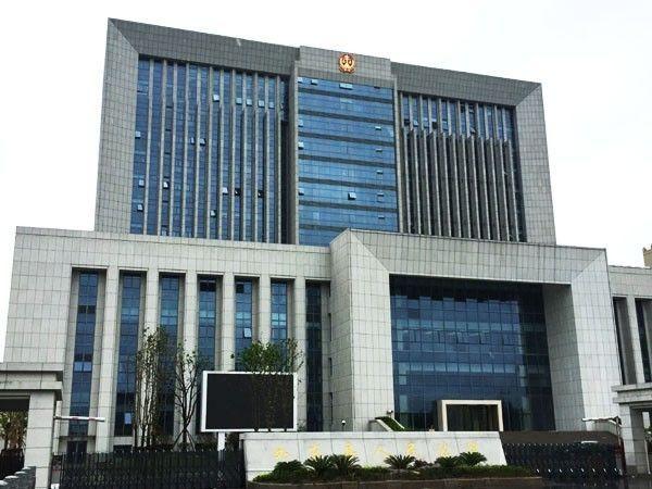 如东县人民法院迁址公告