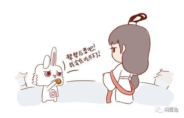 娱乐 正文  长鹅想到原来兔子吃了咸月饼会吐 便让小白兔改名 闲(咸)图片