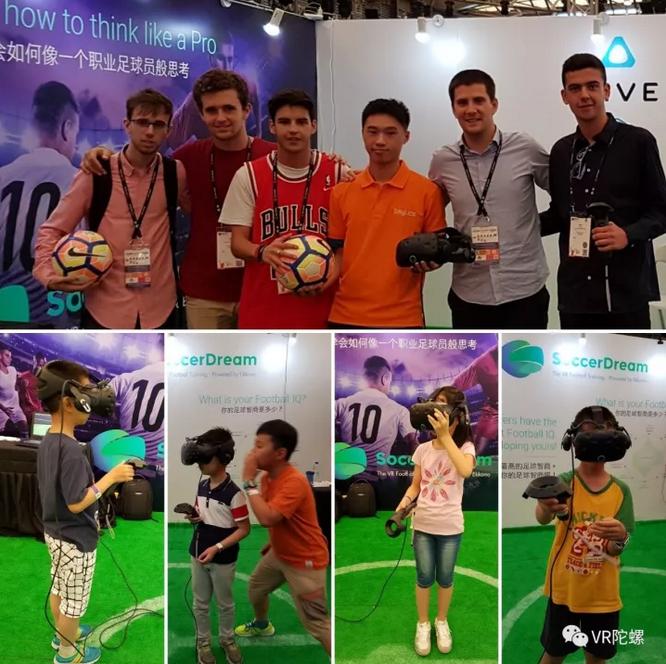 这款来自巴塞罗那的VR应用会培养出下一个梅西吗?