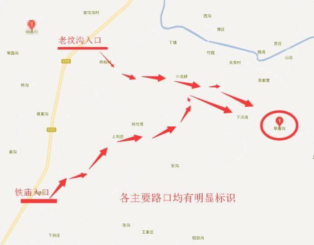 留村乡南阳村常住人口_南阳新区新店乡规划图(2)