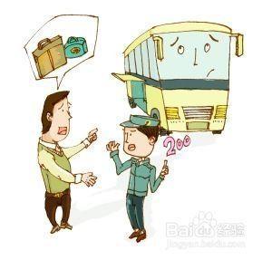 贵重物品出门,应避免去人多拥挤,嘈杂的地方图片