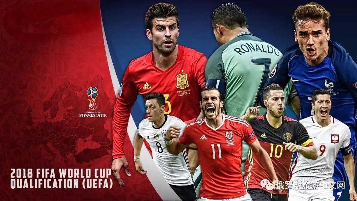 2018俄罗斯世界杯购票指南