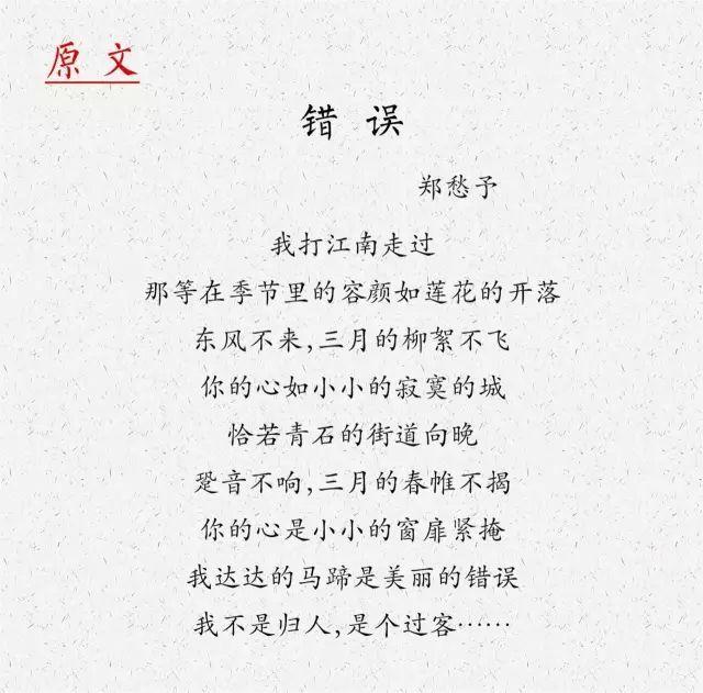 最炫民族风的歌词_最炫民族风简谱 凤凰传奇最炫民族风歌曲简谱 歌谱